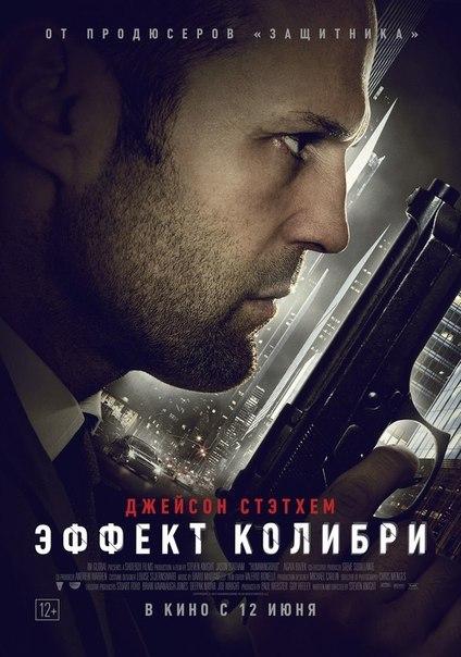 фильмы 2014 года смотреть онлайн бесплатно русские мелодрамы видео