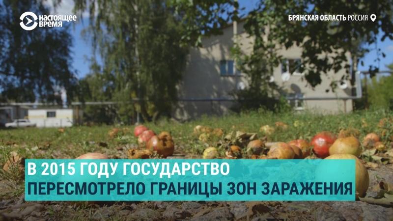 Как отнимают льготы и гробовые у жителей чернобыльской зоны
