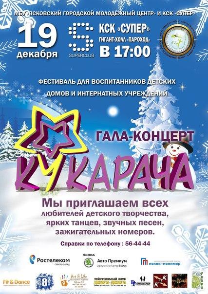 купить детский электроавтомобиль в россии