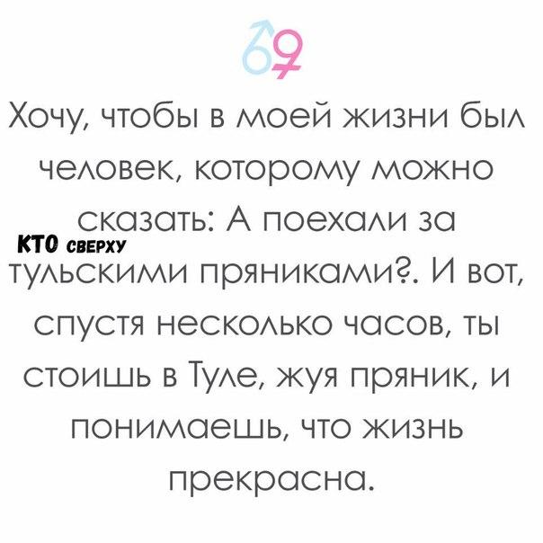 Фото №456326319 со страницы Елены Запорожец