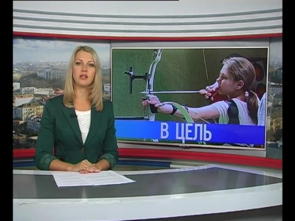 Лучники на защите Севастополя