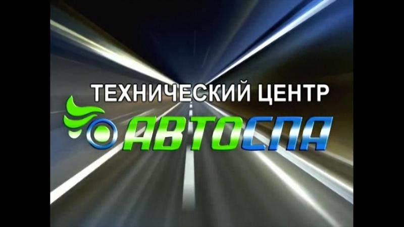 Размещение видеорекламы в городском транспорте Клина. 8-977-273-95-05.
