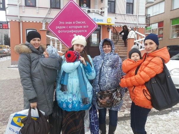 Фестиваль омск магазины