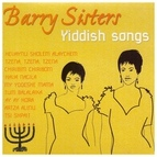 The Barry Sisters альбом Yiddish songs