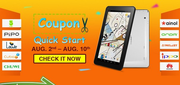 TinyDeal: Супер купоны на популярные планшеты  от tinydeal.com
