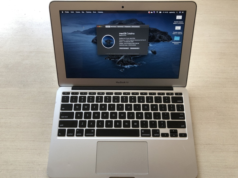 MacBook Air (11-inch, Early 2014)