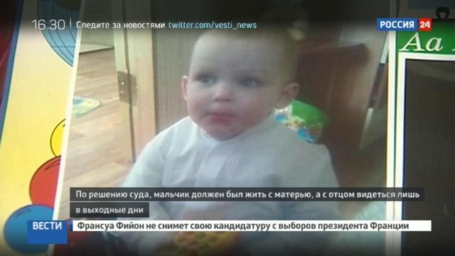 Новости на Россия 24 • Похищенного три года назад ребенка нашли в общине староверов