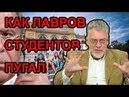 Достать русских студентов из за границы Артемий Троицкий