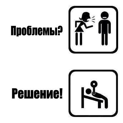 Антон Strike   Москва