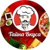 Доставка роллы, пицца, шашлык Тайна вкуса Рязань
