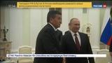 Новости на Россия 24 Владимир Путин встретился с новым главой Киргизии