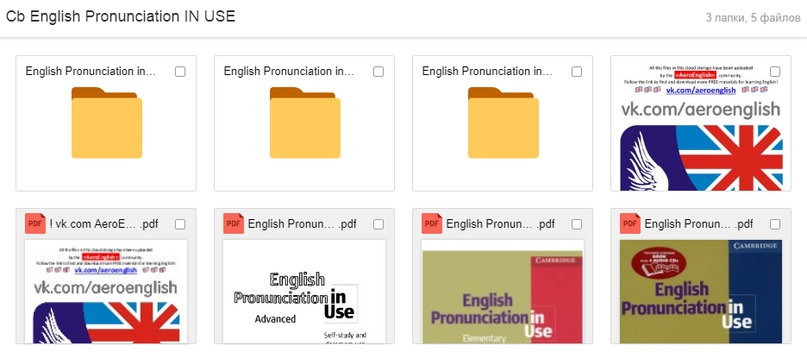 Pronunciation Pairs Students Book With Audio Cd