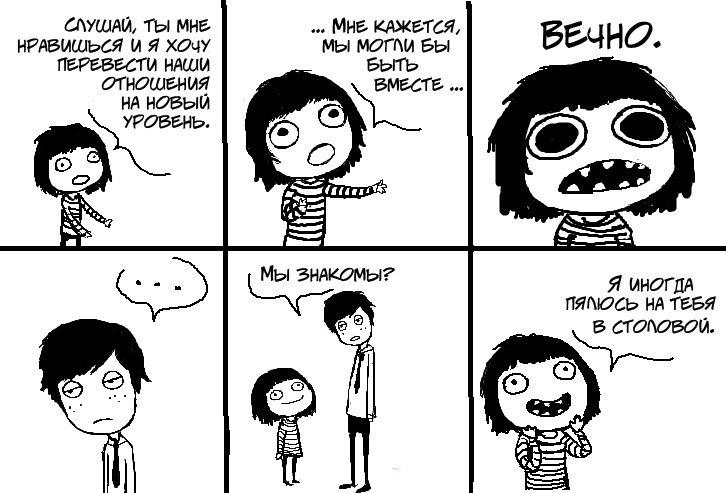 а у вас были подобные чувства к незнакомцу?)