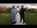 """Рамзан Кадыров - _""""Действующие лица с Наилей Аскер-заде_"""" - Россия 24"""