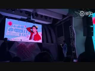 Поздравление для Келы в ДР / видео от 是曹萌萌_嬷嬷 101118