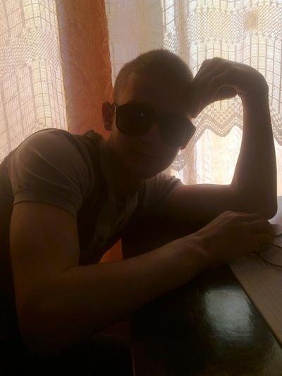 Василий Билыч, 25 ноября , Полтава, id209416472