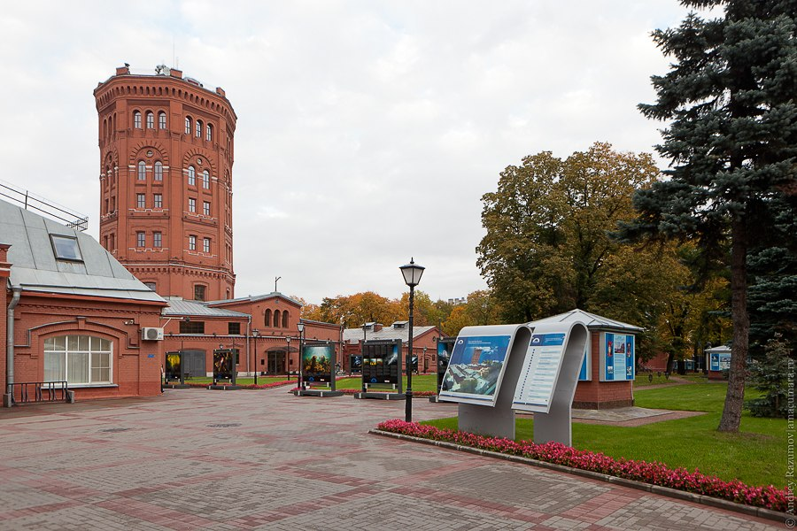 Музей воды водонапорная башня