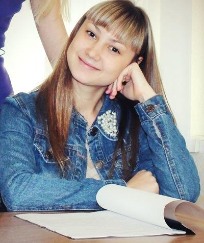 Сабина Юсупова, 9 июня , Москва, id14340340