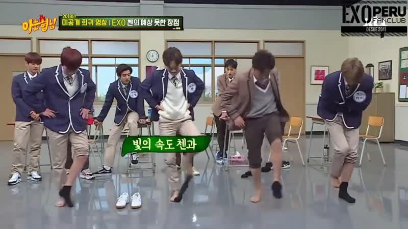 SUB ESP 18 12 29 Confrontación del siglo Chen vs Lee Soo geun @ Knowing brothers 160