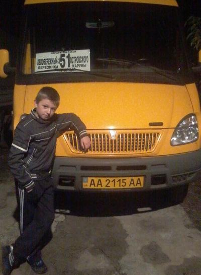 Роман Черненко, 6 августа , Днепропетровск, id140130586