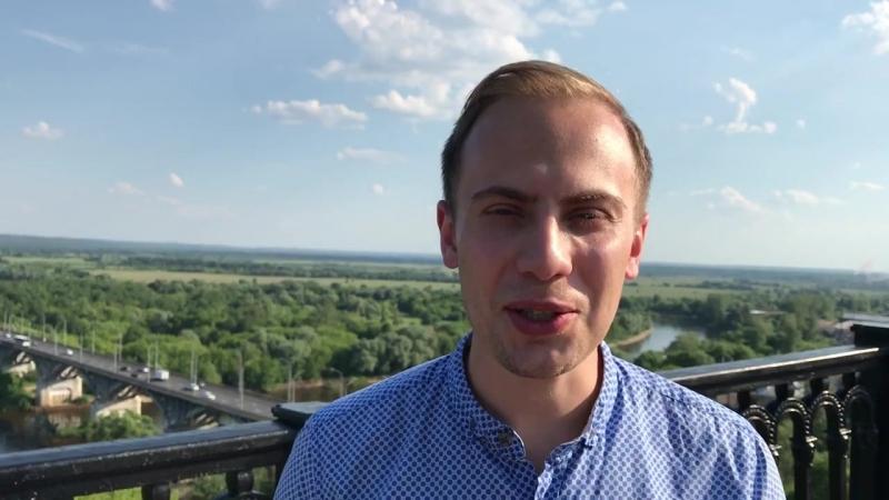 Артем Морозов. Приглашение в Екатеринбург