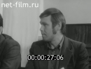 Опыт передовиков всем нефтяникам Фильм 2 Добыча 1985