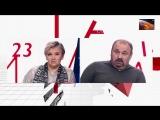 Светлана Романова в программе Разоблачение Никиты Джигурды (2018)
