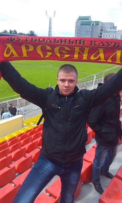 Евгений Кузьмин, 24 декабря 1985, Санкт-Петербург, id2680437