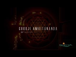 Guruji Amritananda - A Tribute (Sri Vidya)