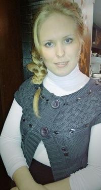 Елена Саунина, 23 февраля 1987, Одесса, id164949229