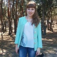 Кристина Верейкина