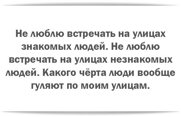 В этом вся Я)