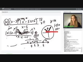 Метод интервалов в решении сложных неравенств. Математика. ЕГЭ 2019.