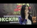 Elvina Heydarova Zariyat / Lezgi mahni