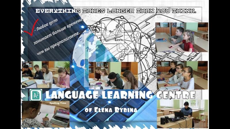 English Language Centre InKaRo (7-10 school years)