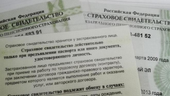Депутаты Госдумы решили отказаться от СНИЛС