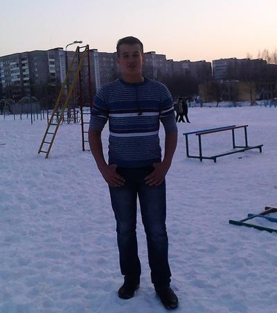 Никита Савчик, 27 ноября 1997, Минск, id136598800