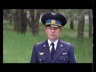 Полковник Юлій Мамчур вітає ветеранів з Днем Перемоги