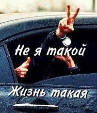 Андрей Петухов, 7 июня , Донецк, id133769570