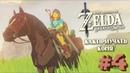 КАК ОСЕДЛАТЬ ЛОШАДЬ The Legend of Zelda Breath of the Wild 4 Прохождение