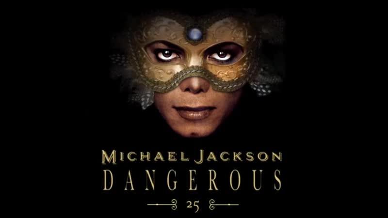 Michael Jackson 10 Monkey Business Audio HQ HD
