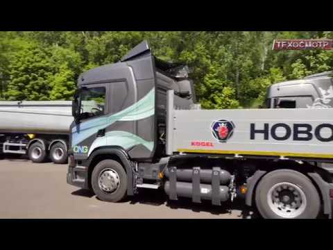 Шины для современных грузовиков. Новинка от Michelin.