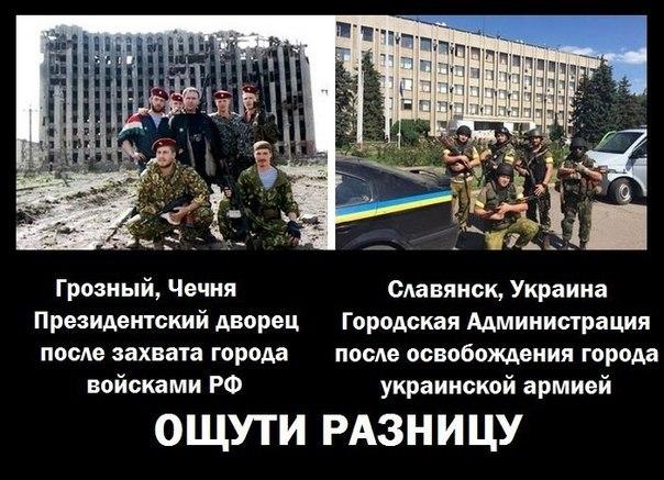 В ЕС ответили на истерику России: Украина имеет право и обязанность защитить суверенитет, закон и порядок в рамках своих границ - Цензор.НЕТ 3069