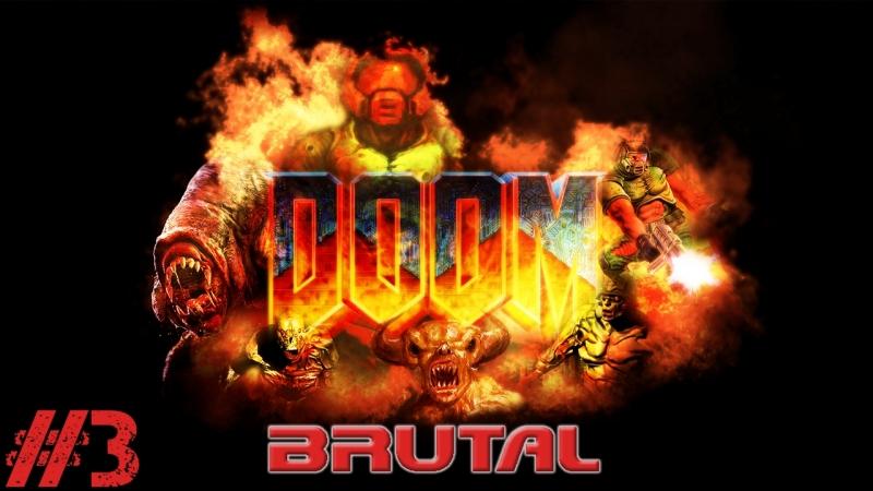Brutal DOOM - Мясное Мясо под Мясным Соусом! » Freewka.com - Смотреть онлайн в хорощем качестве