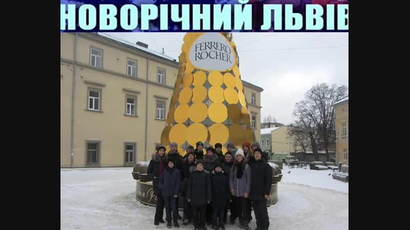 Наша карпатская снежная сказка 2019. Часть 10.