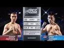 Зафар Парпиев Россия vs Аран Дипаен Таиланд 23 03 2019 RCC Boxing Promotions FULL HD
