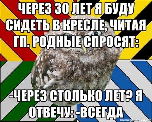 http://cs419327.vk.me/v419327787/4866/P4YDHHQe-og.jpg