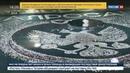 Новости на Россия 24 Делегация из РФ обсудит в Анголе сотрудничество в добыче алмазов