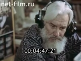 Битые камни (1990)