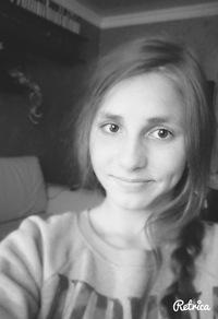 Светлана Солнышкина